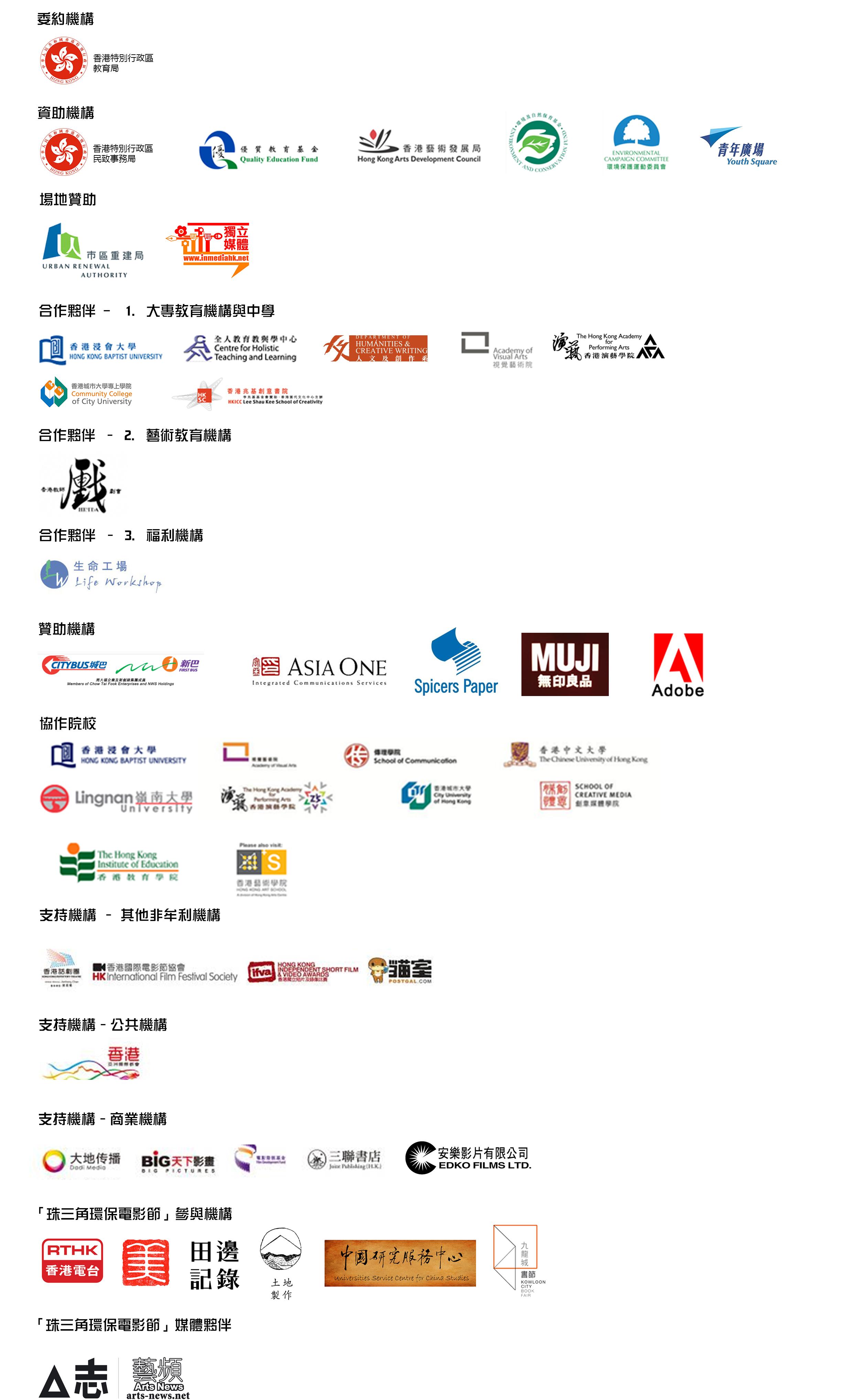 logo_fullpage