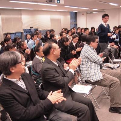 分享會暨頒獎禮現場,出席嘉賓、老師與同學表現雀躍