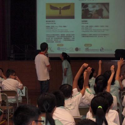 天水圍循道衛理小學放映巡禮,導師周冠威導演講課,同學反應熱烈