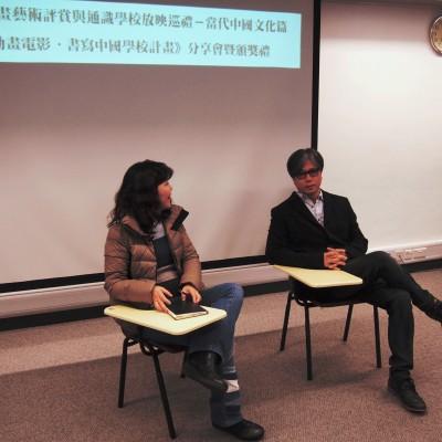 文化地圖動畫專業顧問;香港浸會大學電影學院助理教授文志華先生分享動畫藝術教育經驗