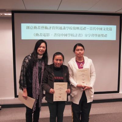 續:教育局課程發展處資優教育組課程發展主任卓惠芳女士頒發優秀作業優異獎