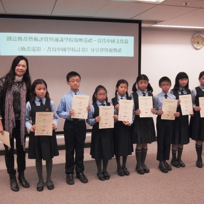 續:教育局課程發展處資優教育組課程發展主任卓惠芳女士頒發優秀作業及徵文比賽優異獎