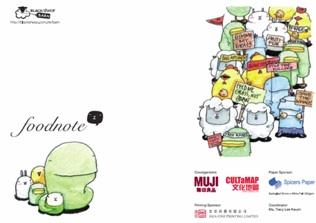 Foodnote_Muji