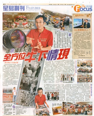 星島日報 2010/06/23