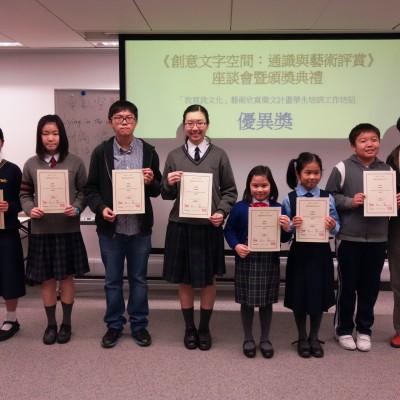 馮美華女士頒發「我寫我文化」藝術欣賞徵文計畫公開組傑出獎
