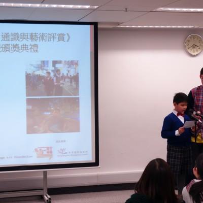 「我寫我文化」藝術欣賞徵文計畫公開組榮譽獎小學生得主匯報