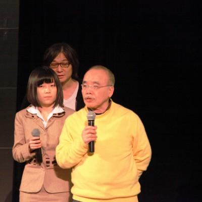 大會邀得日本重要動畫大師丸山正雄先生擔任嘉賓