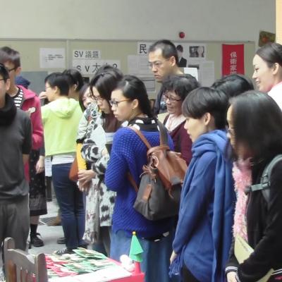 教師工作坊藝遊九龍城書節。