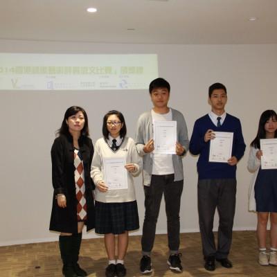 2014香港錄像藝術評賞徵文比賽