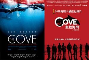 海豚灣 The Cove