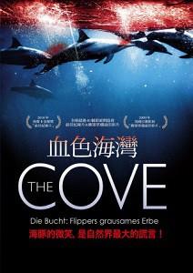 BK601EC_血色海灣:海豚的微笑,是自然界的最大的謊言